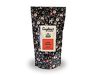 Натуральный зерновой кофе Cagliari Эспрессо Гранд (250 гр)