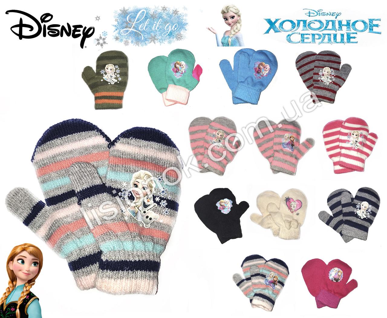 Демисезонные варежки Disney, Холодное Сердце