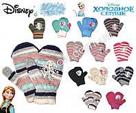 Демисезонные варежки Disney, Холодное Сердце, фото 1
