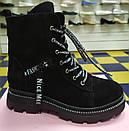 Стильні молодіжні зимові замшеві черевики, фото 6