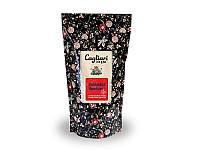 Зерновой кофе Cagliari Эспрессо Колумбия и Гондурас (250 гр)