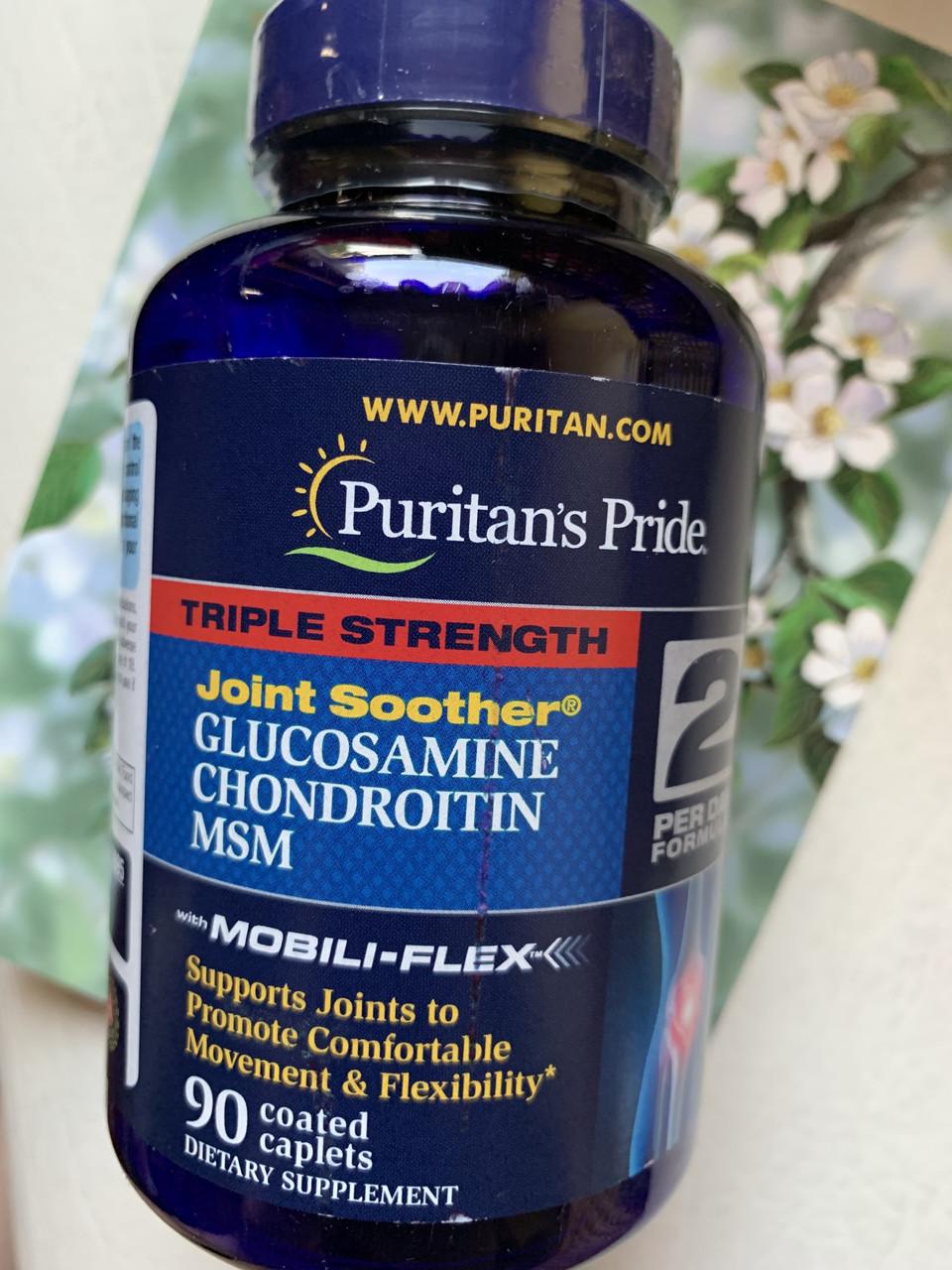Глюкозамин, хондроитин, MSM от PURITAN´S PRIDE, 90шт