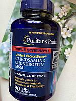 Глюкозамин, хондроитин, MSM от PURITAN´S PRIDE, 90шт, фото 1