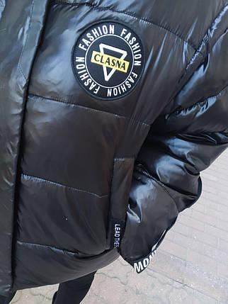 Куртка-пуховик зима черная CLASNA 125, фото 2