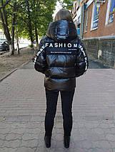 Куртка-пуховик зима черная CLASNA 125, фото 3
