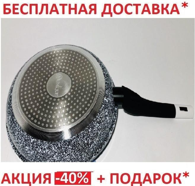 Сковорода с крышкой Unique UN-5116 (26 см)