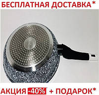 Сковорода с крышкой Unique UN-5116 (26 см), фото 1