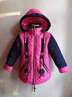 Куртка- парка удлиненная для девочки 4-6 лет демисезонная, фото 1
