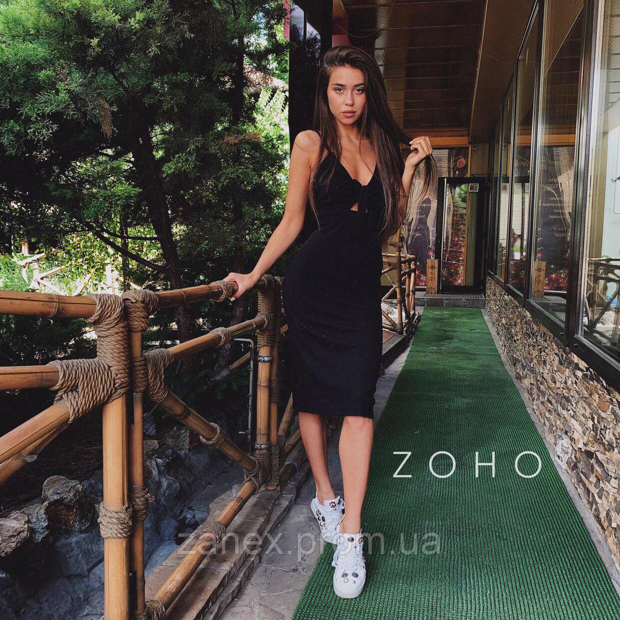 Платье летнее в рубчик Zanex, черное
