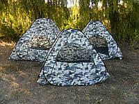 Палатка зимняя автомат DASTER  2,30*2,30*1,70м с отстежным клапаном для лунок светло серый камуфляж., фото 1