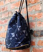 Рюкзак-бочонок для сменной одежды