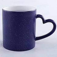 Чашка сублимационная LOVE матовая с блестками СИНЯЯ, фото 2
