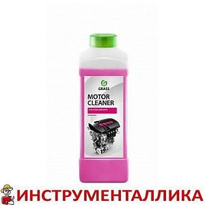 Очиститель двигателя «Motor Cleaner» 1 л 116100 Grass