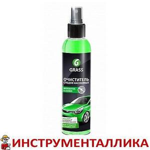 Средство для удл. следов насекомых «Mosquitos Cleaner» 250 мл 156250 Grass