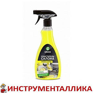 Очиститель салона «Universal-cleaner» 0,5 кг 112105 Grass