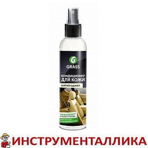 Очиститель-кондиционер кожи «Leather Cleaner» 250 мл 148250 Grass