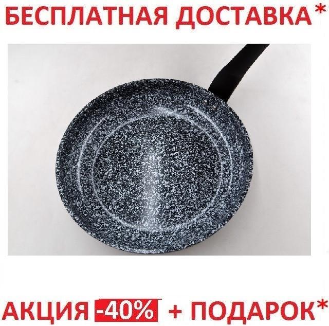 Сковорода с крышкой Unique UN-5117 (28 см)