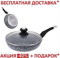 Сковорода с крышкой Unique UN-5117 (28 см), фото 1