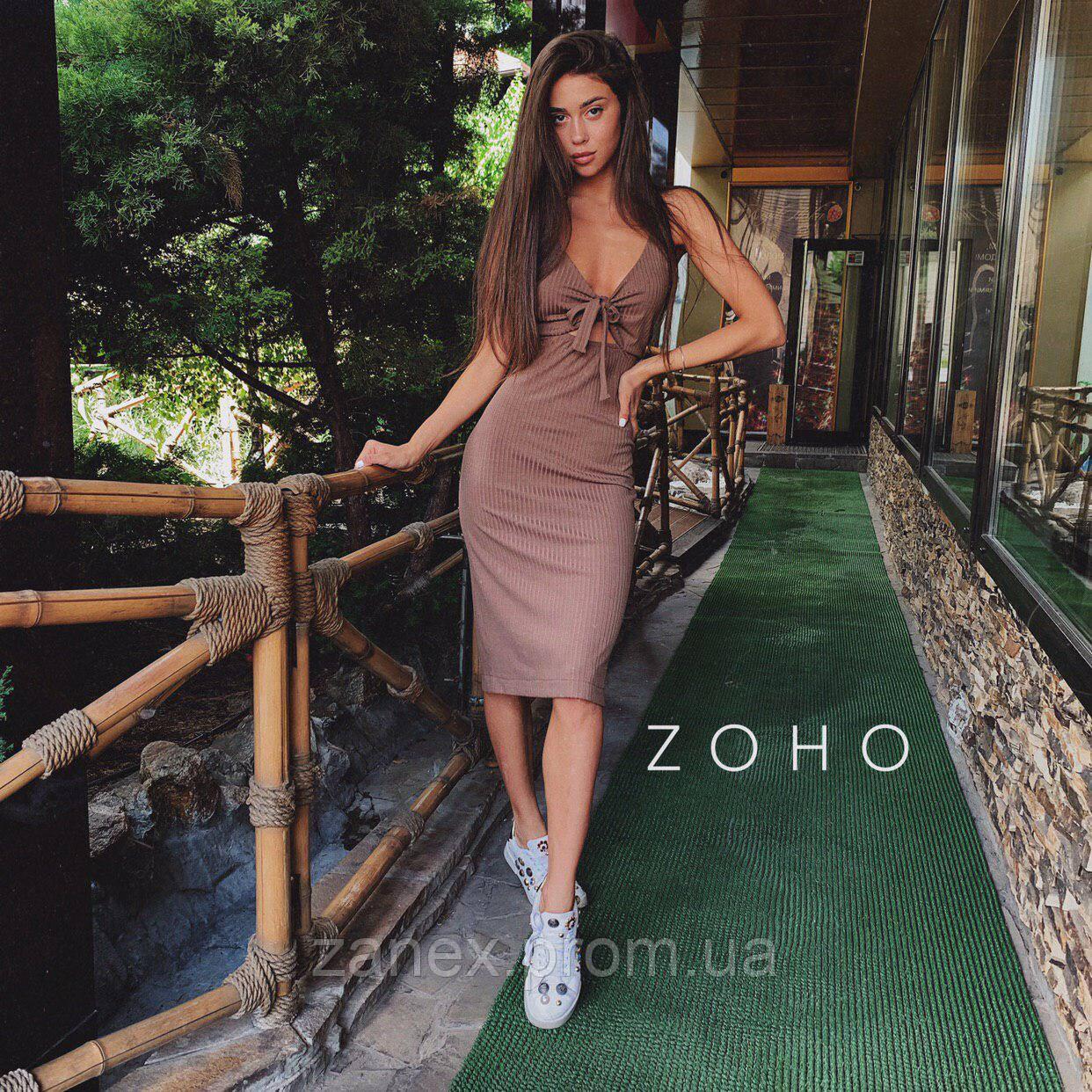 Платье летнее в рубчик Zanex, коричневое