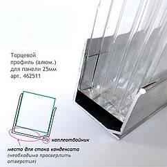 Торцевой профиль для поликарбоната (алюминий) 4мм