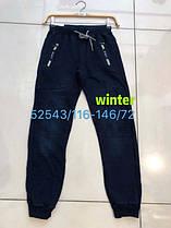 Утеплені джинси, котонові штани, вельветы на флісі для хлопчиків ОПТ