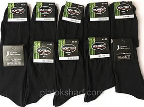 """Чоловічі шкарпетки Україна з етикеткою """"Монтекс"""", шкарпетки чоловічі з бавовни"""