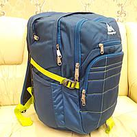Качественный рюкзак Onepolar 2188 для ноутбука blue 30 литров большой