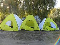 Палатка DASTER  200*200*135 автомат быстроустанавливаемая