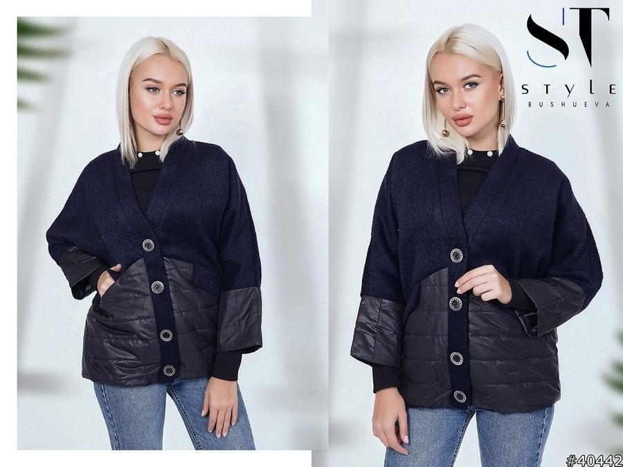 Жіноча осіння куртка вітровка: кашемір з плащевкой на синтепоні