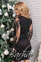 Платье женское приталенное с кружевом