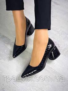 Элегантные женские туфли кожаныенатуральные на не большем каблуке