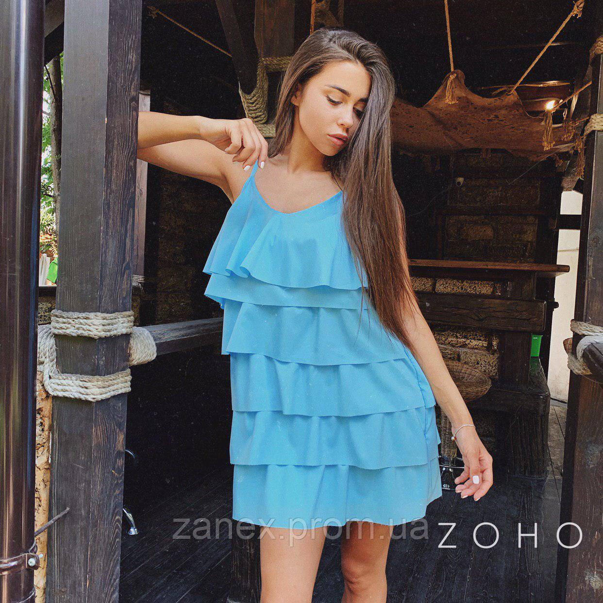 Платье Zanex «Елка», голубое