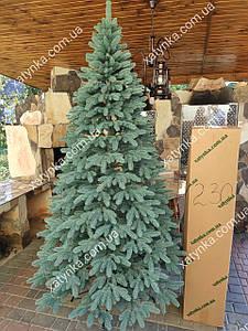 Литая елка Премиум 2.30м. голубая  / Лита ялинка / Ель / елка пластиковая большая