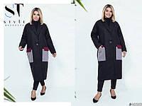 Стильное дизайнерское двухцветное осеннее кашемировое пальто, батал большой размер