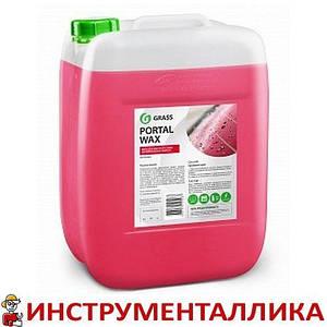 Воск Portal Wax 20 кг воск для портальных моек 139123 Grass