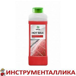 Горячий воск Hot Wax 1 л 127100 Grass