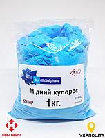 Медный Купорос 1 кг Украина