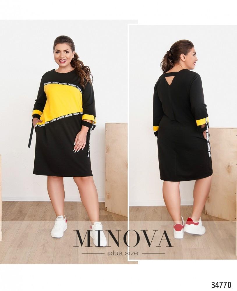Платье №137-черно-желтый Размеры 50,52,54,56,58,60,