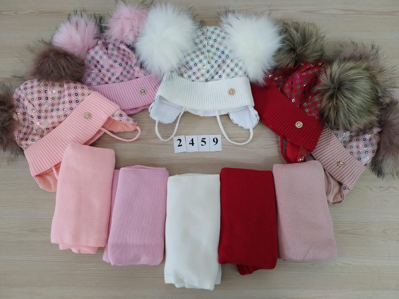 Зимний комплект для девочки с помпонами - Артикул 2459