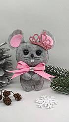 Мышка принцесса (2 цвета)