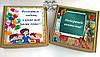 Подарунок виховательці.Подарунковий набір № 60 на День вихователя, дошкільних працівників,випускний в садочку, фото 4