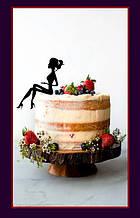 Топпер сидить дівчина з цифрою, топер сидить дівчина на торт, топпери дівчата силуети, дівчина на торт