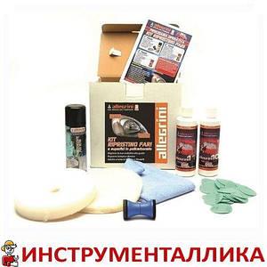 Набор для полировки фар (Allegrini) 016KIFAR001 Allegrini