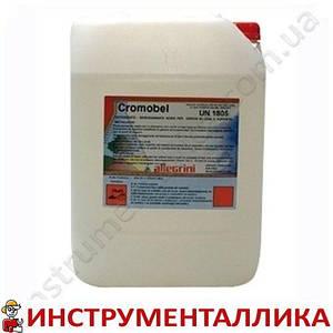 Очиститель пятен с поверхности обивки М-15 (10кг) 016LAVA0010 Allegrini