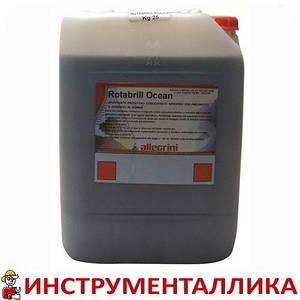 Чернение резины ROTABRILL OCEAN TAN 25 кг 016ROCE0025 Allegrini