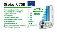 Профильная система Steko R 700 Европа, фото 1