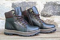 Зимняя детская обувь из натуральной кожи и меха GSL 2016 K