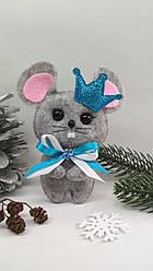 Мышка с короной (3 цвета)
