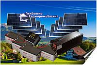 """Сонячний комплект електростанції """"Комфортний"""" 2 кВт*год"""