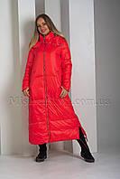 Крутой экстрадлинный оверсайз пуховик одеяло красного цвета Boruoss 3510, фото 1